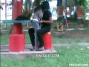 af38bb140205795 Awek Tudung Seks Di Taman Rekreasi