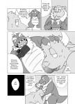 [comic] Some Like it Hot Spring [español] [M/M] [DD] Ec9a57176753954