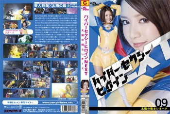 CHSH-09 Hyper Sexy Heroine NEXT Fighter of the Sun Leona